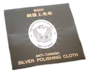 Small silver polishing cloth, 85mm